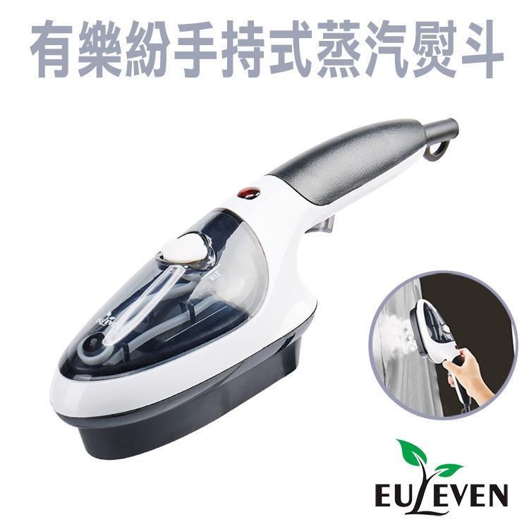 有樂紛EULEVEN-手持式蒸汽熨斗SYJ-3013