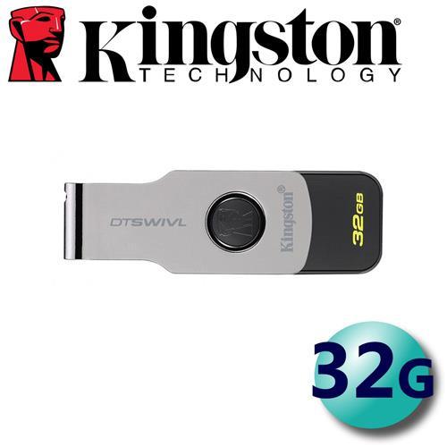 Kingston 金士頓 32GB DTSWIVL DataTraveler SWIVL 隨身碟