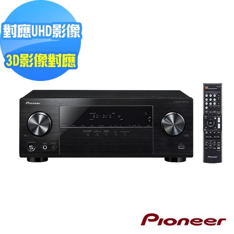 Pioneer先鋒5.1聲道 AV環繞擴大機VSX-531(B)