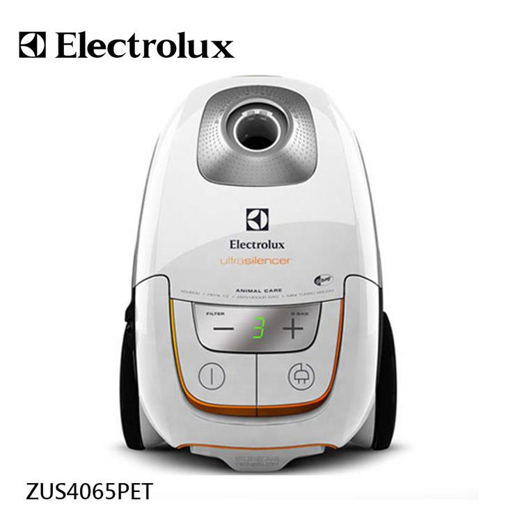 買1送3【Electrolux伊萊克斯】超靜音吸塵器ULTRASILENCE(ZUS4065PET)