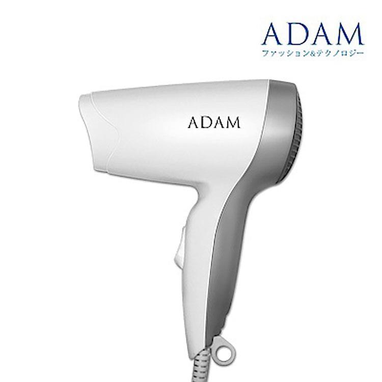 ADAM 迷你型吹風機 750W(ADHD-01)