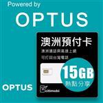澳洲上網 - 高速上網15GB與當地通話澳洲預付卡(可熱點分享)