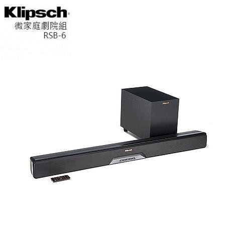 贈桌上型安裝 美國 Klipsch RSB-6 無線微家庭劇院組 SOUNDBAR+超低音喇叭