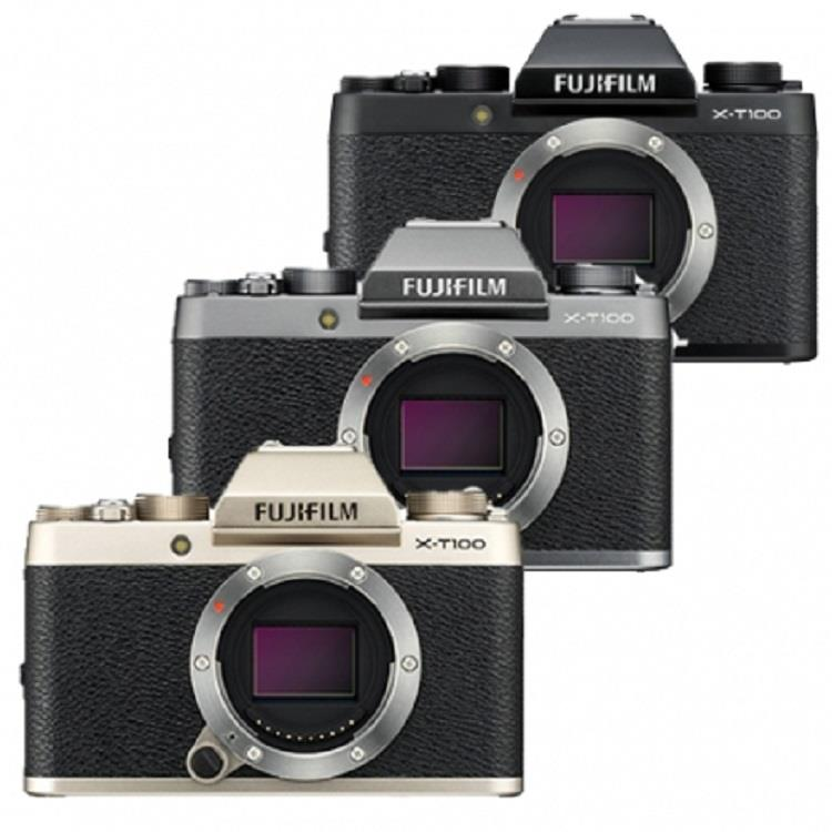 FUJIFILM X-T100 XC15-45mm 變焦鏡組 (公司貨)