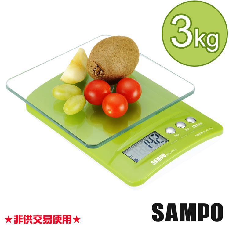 聲寶SAMPO-電子式食物料理秤BF-L1404CL