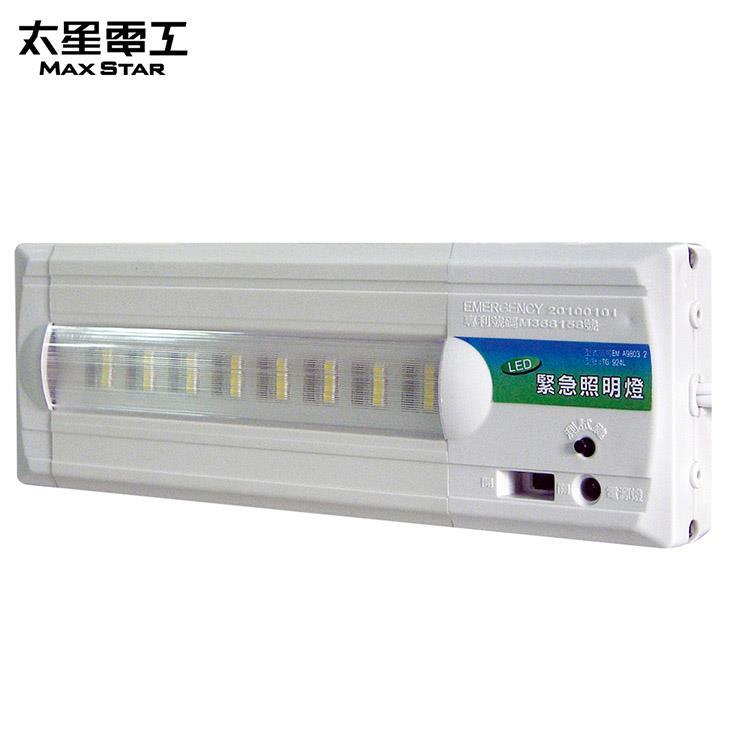 【太星電工】夜神300-24LED緊急照明燈(暖白光)