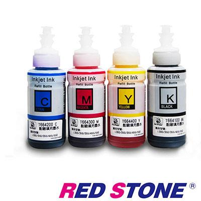 RED STONE for EPSON T664100~T664400相容墨水(四色一組)