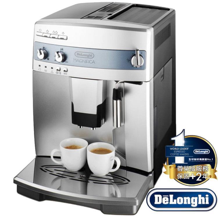 【義大利Delonghi】心韻型全自動咖啡機 ESAM 03.110.S 含到府安裝教學