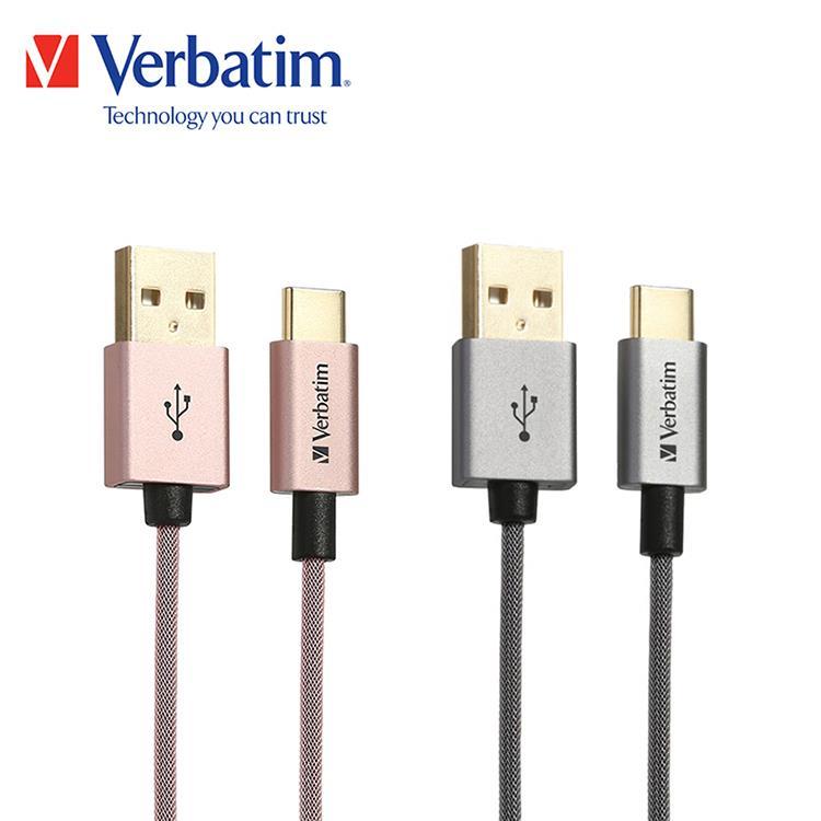 Verbatim 威寶 Type-C to A 2.0傳輸線 _1.2M-太空灰