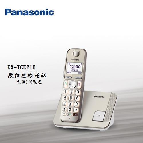 Panasonic 國際牌 KX-TGE210 DECT 中文顯示 數位無線電話