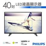 【飛利浦PHILIPS】40吋FHD LED液晶顯示器+視訊盒 40PFH4052