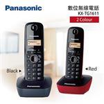 Panasonic 國際牌 KX-TG1611 DECT數位式無線電話 紅/黑 兩色可選