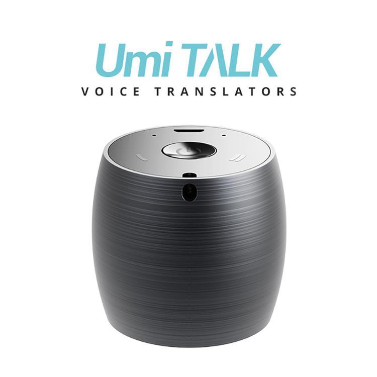 innfact Umi Talk / AI智能即時口譯機 / 翻譯機