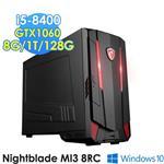 msi微星 Nightblade MI3 8RC-004TW i5-8400 8G 電競桌機