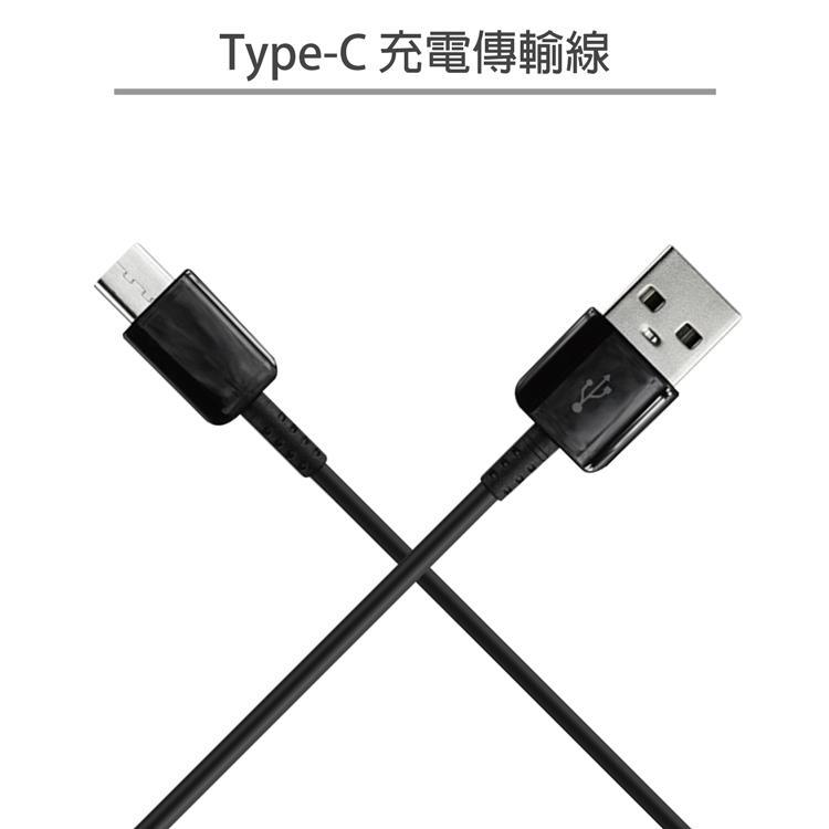 【Android 適用】Type-C USB 充電傳輸線