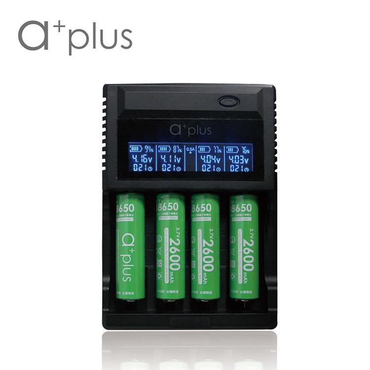 a+plus 全智能充電組(附18650鋰電池2600mAh凸頭4入)