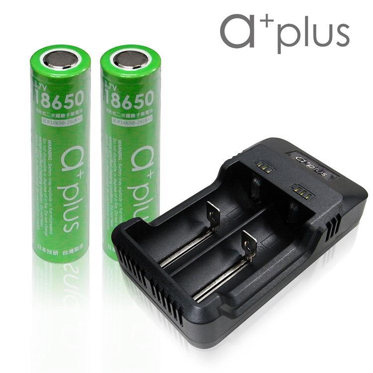 a+plus 全智能充電組(附18650鋰電池2600mAh平頭2入)