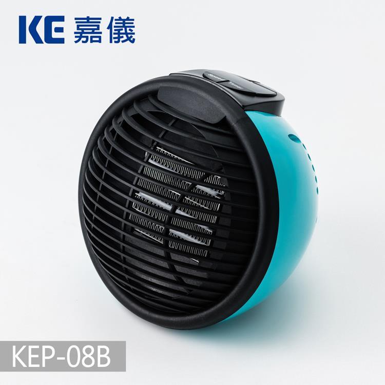德國嘉儀HELLER-陶瓷電暖器 KEP-08B