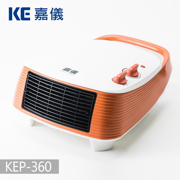 德國嘉儀HELLER-陶瓷電暖器KEP360【浴室 / 臥室 兩用】