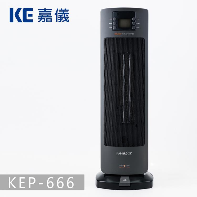 德國嘉儀HELLER-陶瓷電暖器KEP666