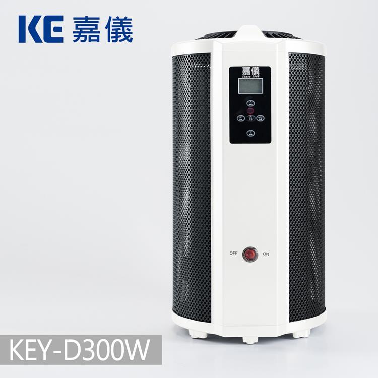 德國嘉儀HELLER-電膜式電暖器KEY-D300W