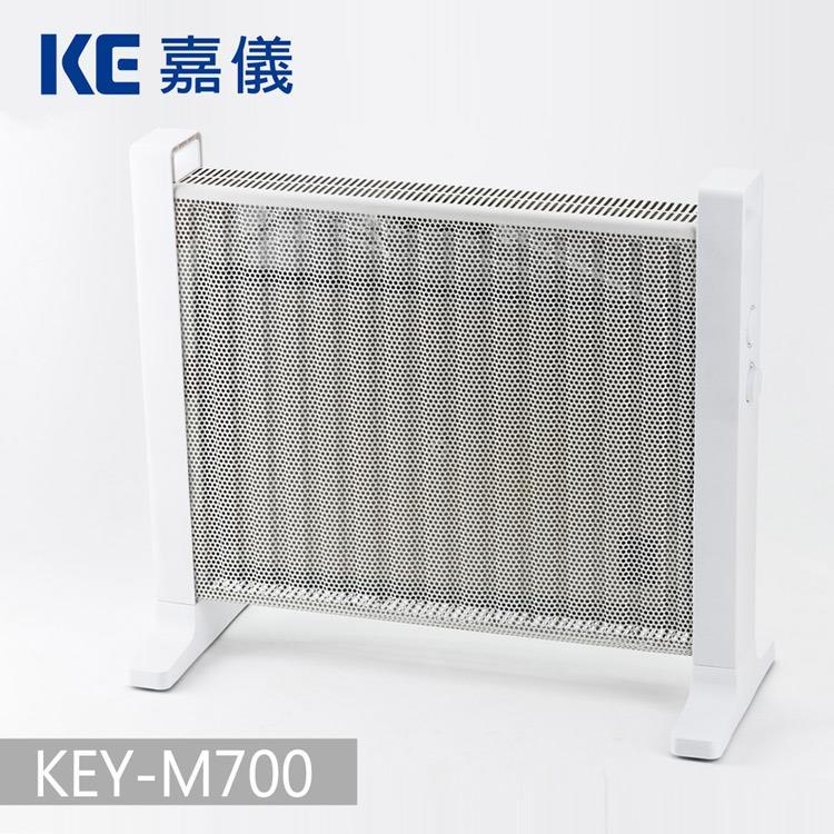 德國嘉儀HELLER-電膜式電暖器KEY-M700