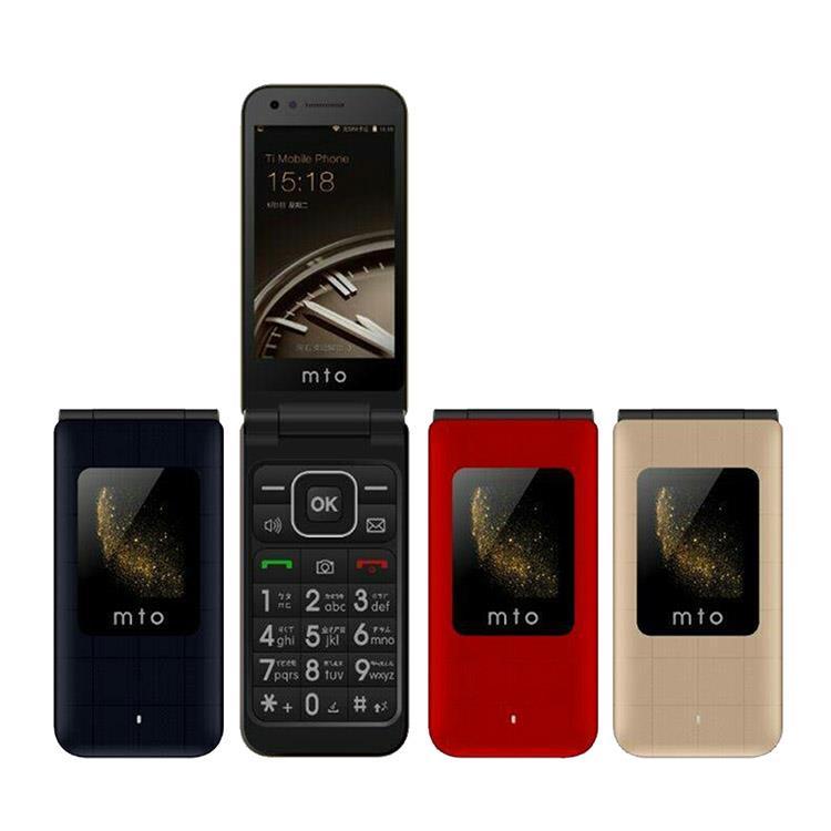 MTO M18  4G+4G雙卡折疊機※贈2G記憶卡+盒內附二顆電池※