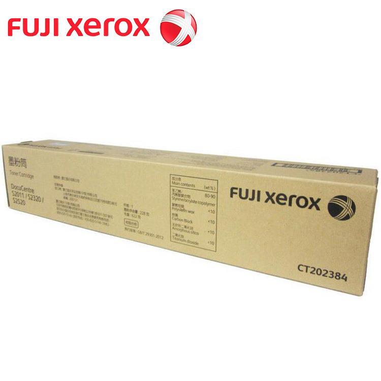 Fuji Xerox CT202384原廠標準容量碳粉匣(9K)