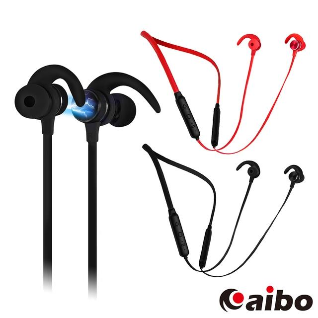 aibo BTU83 磁吸頸掛式 藍牙麥克風無線耳機