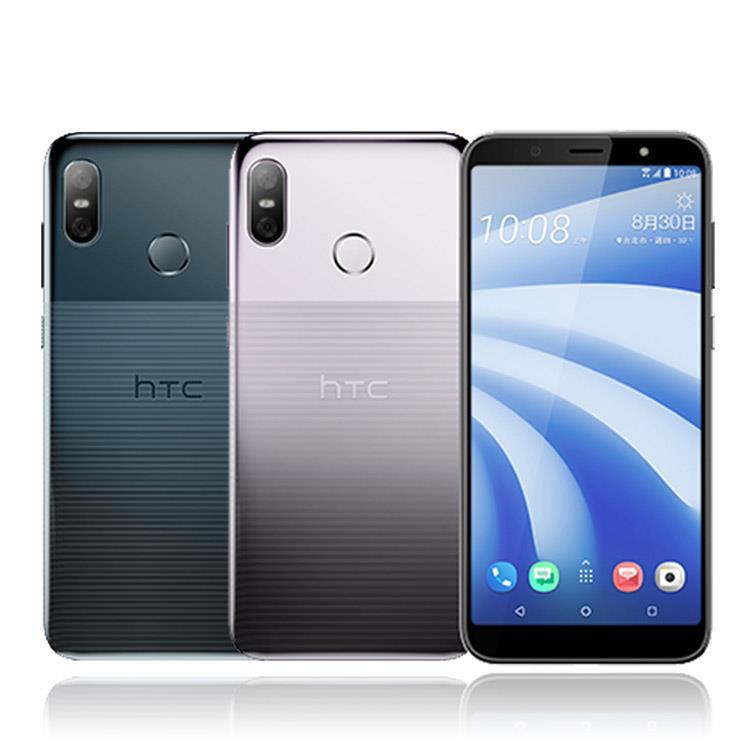 HTC U12 life (4G/64G)八核心6吋雙卡機※送保貼+保護套※