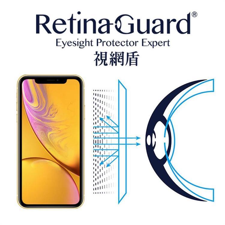 RetinaGuard視網盾 iPhone XR防藍光保護膜-透明款 - iPhone 11 共用