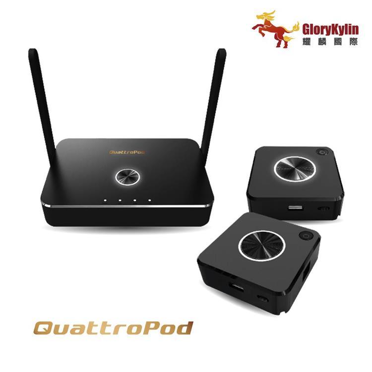 GKI耀麟國際 QuattroPod 無線簡報器 商用會議影音傳輸器 一鍵投影 4K高畫質 多人連線