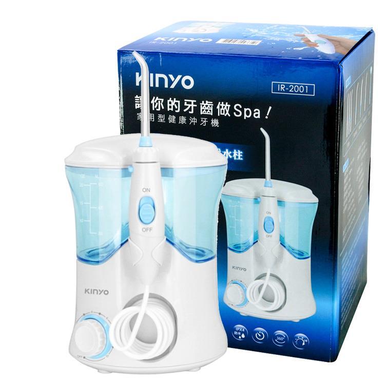 KINYO-健康SPA沖牙機/洗牙機 IR-2001(經濟家用型)