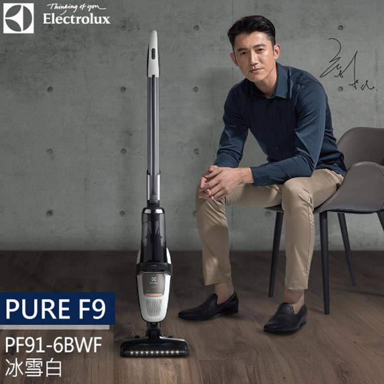 送-Electrolux 瑞典伊萊克斯 滑移百變吸塵器Pure F9 (PF91-6BWF) 冰雪白
