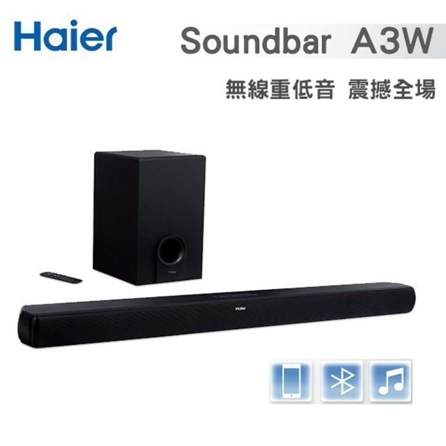 【Haier 海爾】無線重低音+藍牙無線揚聲器組合Soundbar A3W