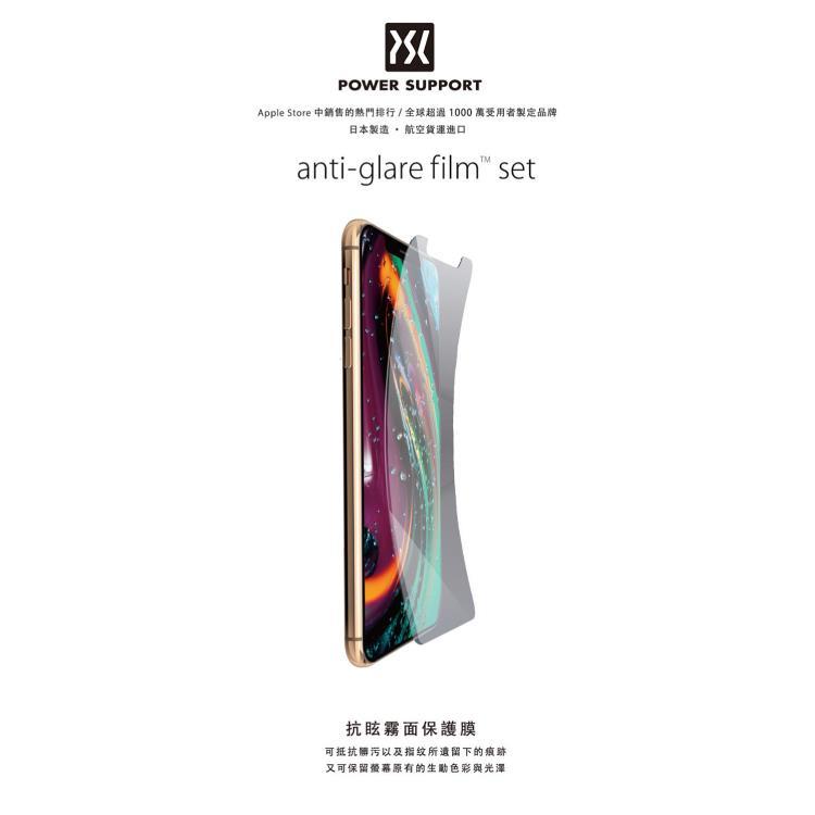 POWER SUPPORT iPhone XS Max 抗眩霧面保護膜