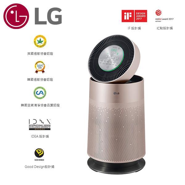 LG 空氣清淨機 AS601DPT0 PuriCare 360° 單層版