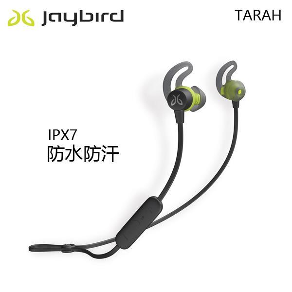JAYBIRD Tarah 防水 藍芽無線 運動耳機