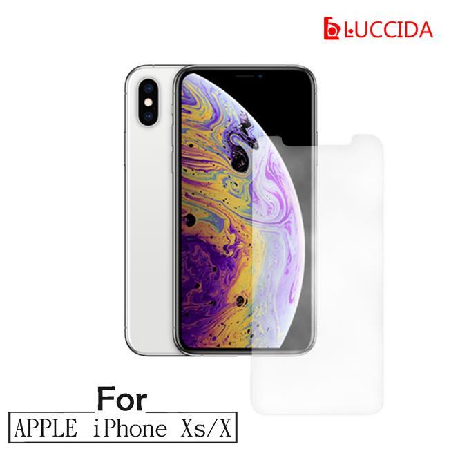 LUCCIDA Apple iPhone XS / X 9H防爆玻璃貼【霧面】
