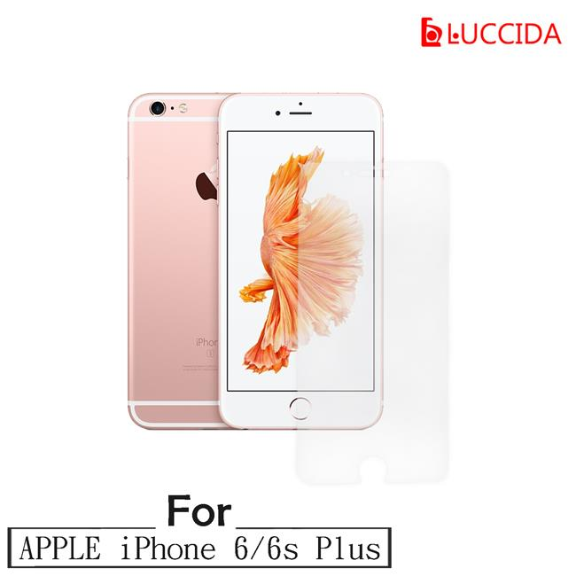 LUCCIDA Apple iPhone 6 / 6s Plus 9H防爆玻璃貼【霧面】