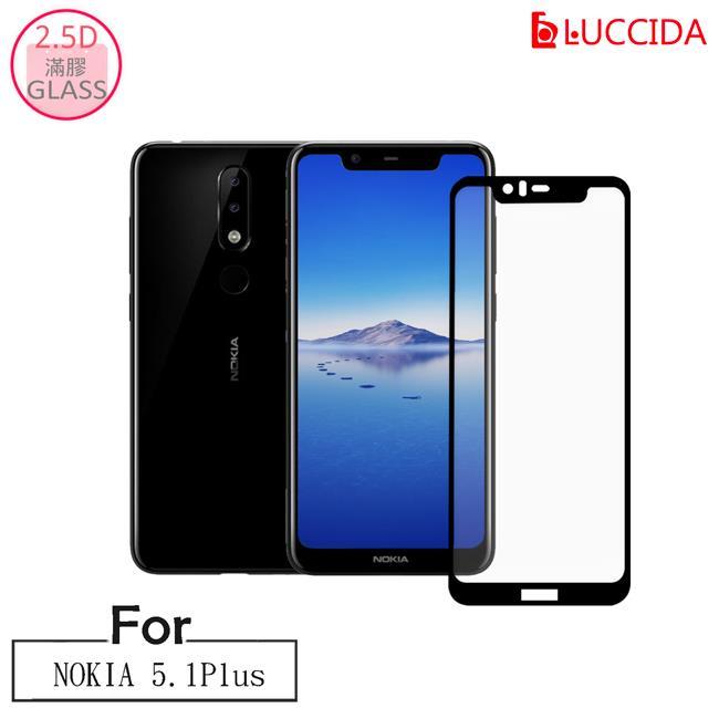 LUCCIDA Nokia 5.1 Plus 9H防爆玻璃貼【2.5D滿版】