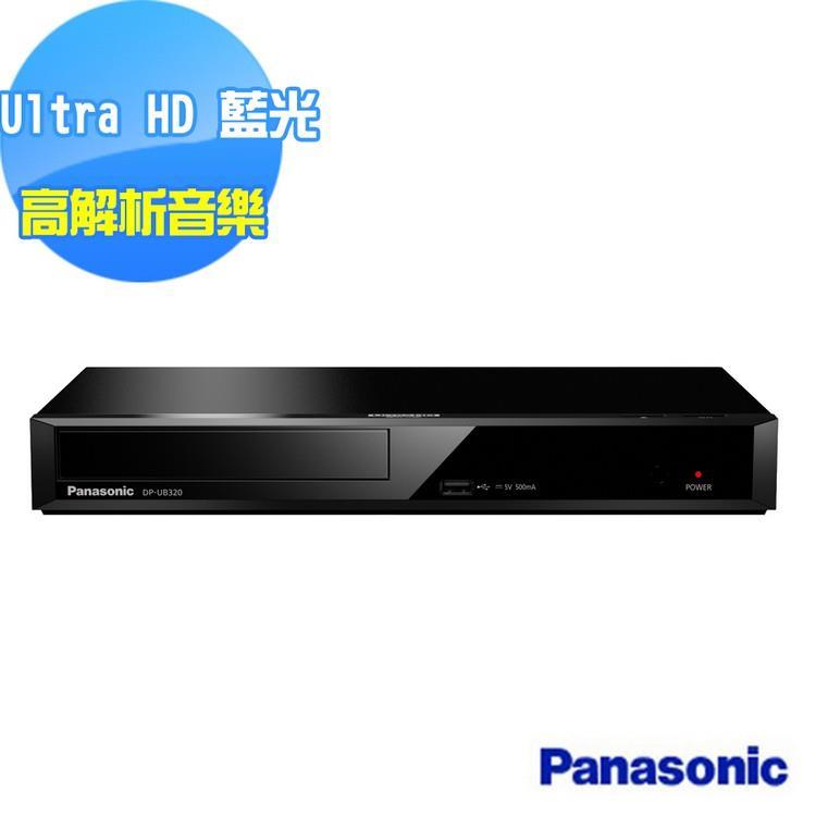 Panasonic 4K UHD藍光播放機 DP-UB320GTK+HDMI線
