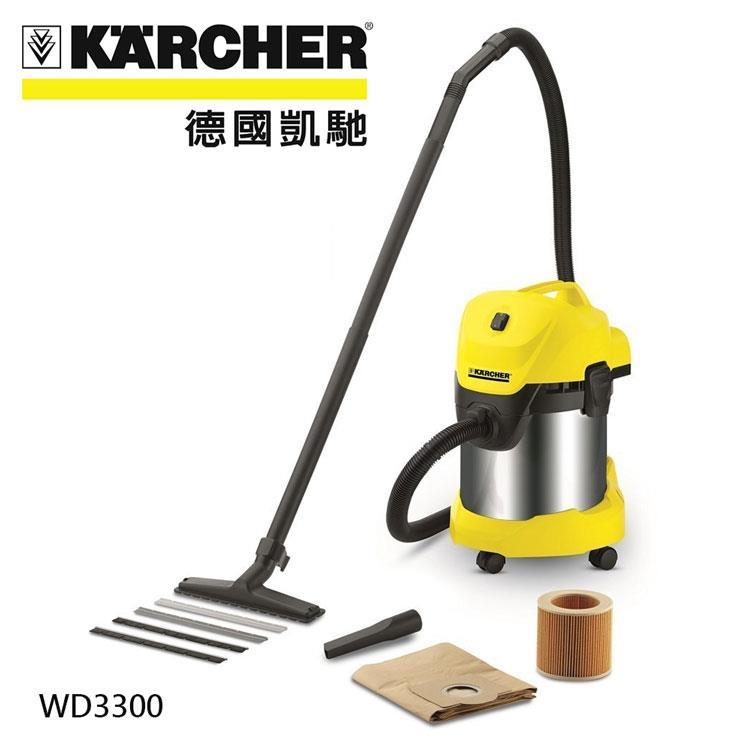 【德國凱馳Karcher】乾濕兩用吸塵器 WD 3.300, WD3300 清潔家電