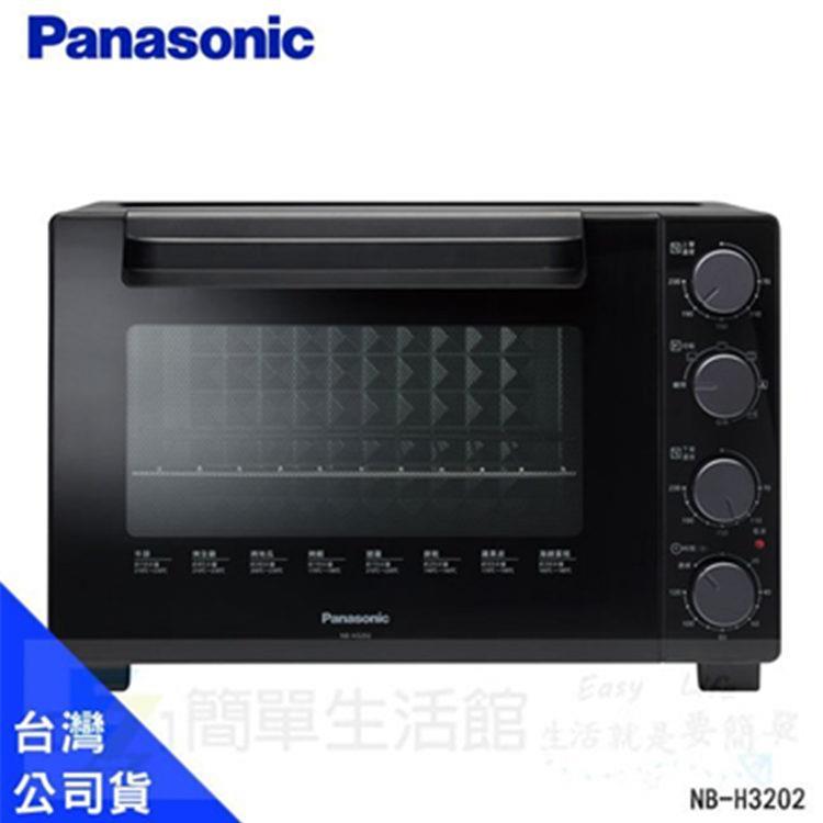 加贈玻璃保鮮盒【國際牌 Panasonic】32L雙溫控發酵電烤箱 (NB-H3202)