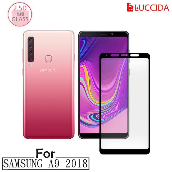 LUCCIDA Samsung A9(2018) 9H防爆玻璃貼【2.5D滿版】