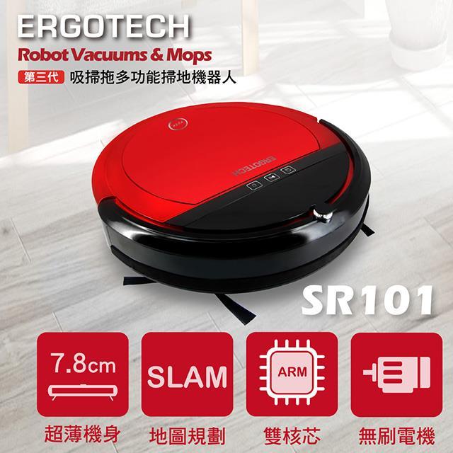 Ergotech人因科技   第三代吸掃拖多功能掃地機器人  SR101