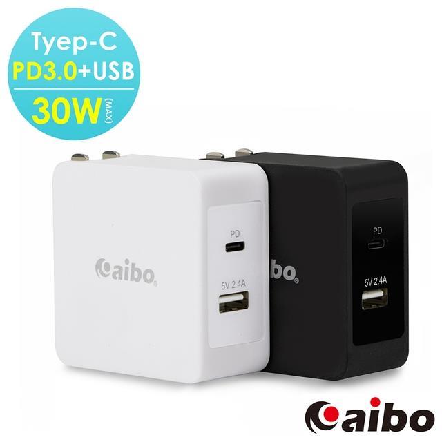 aibo Type-C PD3.0+USB 30W高速充電器