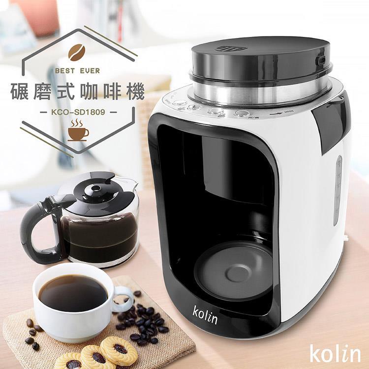 歌林Kolin-全自動輾磨咖啡機 KCO-SD1809