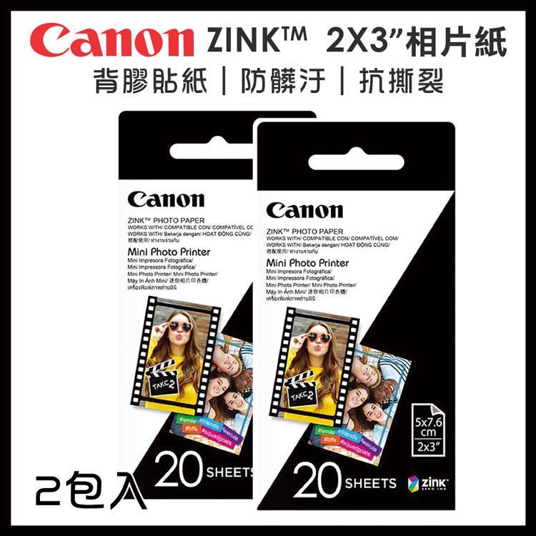 Canon ZINK™ 2x3相片紙2包(40張)