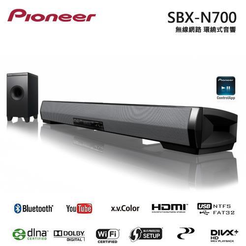 Pioneer 先鋒-無線網路 SOUNDBAR 揚聲器系統 SBX-N700